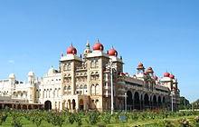 Mysore aramane