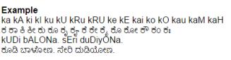kannada transliteration