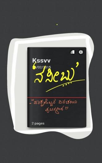 Kssvv_3 (1)