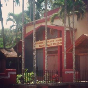 ಶಿವರಾಮ ಕಾರಂತ ರಂಗ ಮಂದಿರ - ಶ್ರದ್ಧ ನೆಲಮಂಗಲ ತೆಗೆದ ಚಿತ್ರ