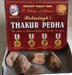 dharwad-pedha