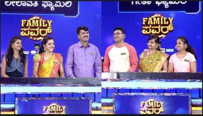 family power2